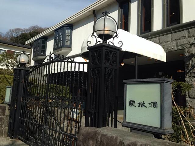 鎌倉とも乃の目の前には洋菓子店欧林洞。