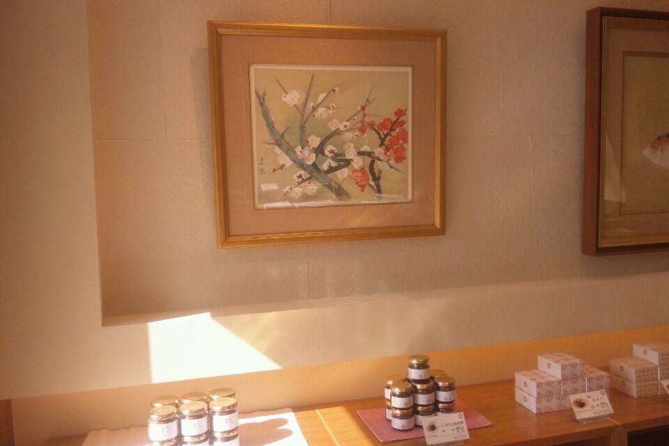 鎌倉とも乃奥村土牛ギャラリー