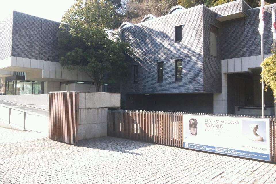 神奈川県近代美術館別館