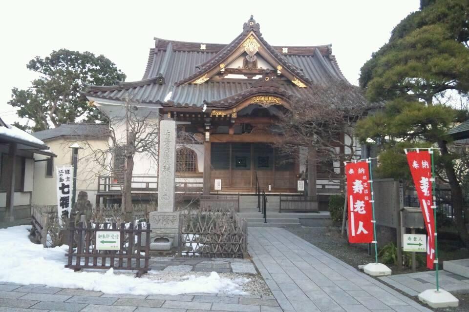 鎌倉妙隆寺