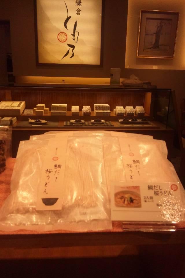 鎌倉とも乃 商品