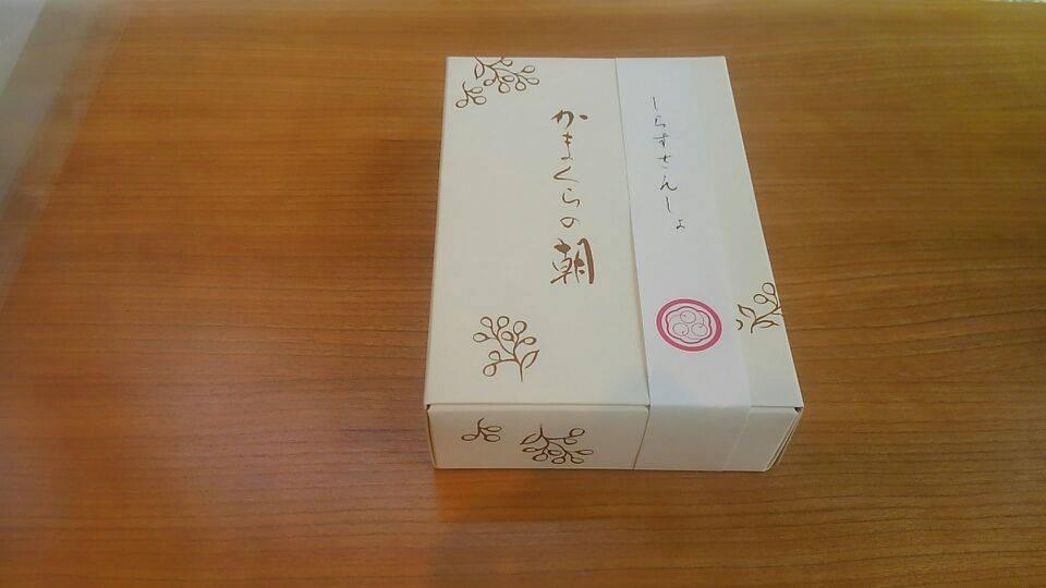 sozai20140509_1