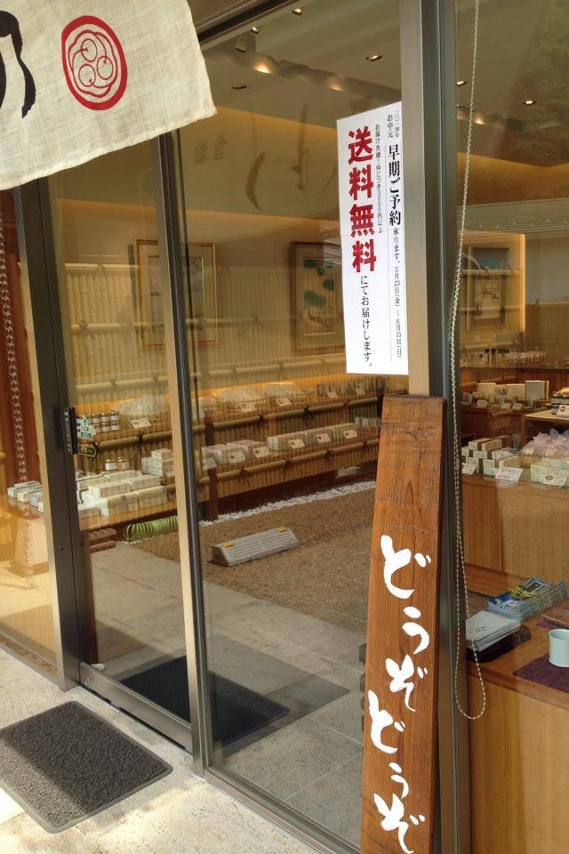 sozai20140528_2