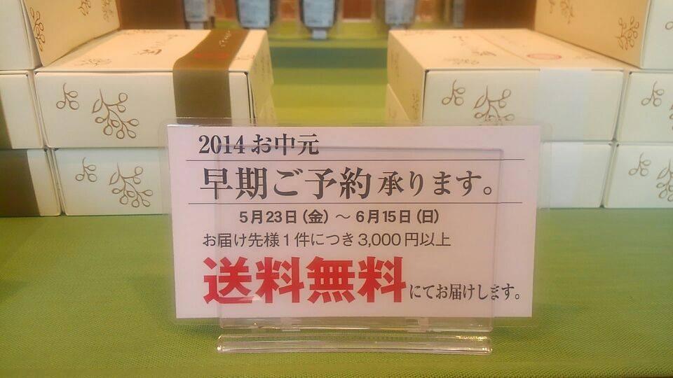 sozai20140602_2