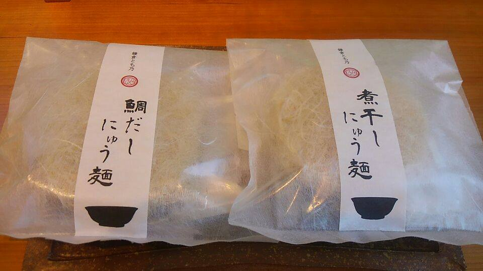 sozai20140616_1
