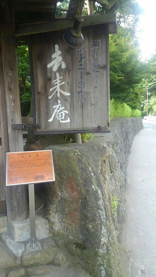 sozai20140626_3