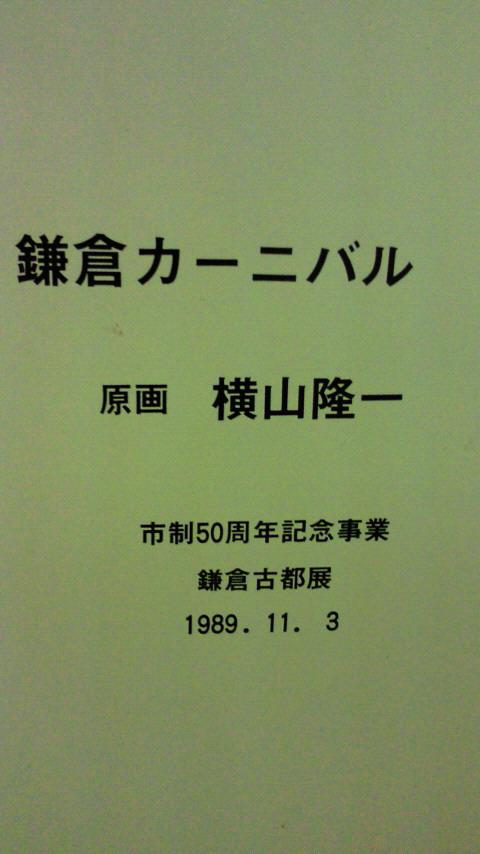 NEC_2961
