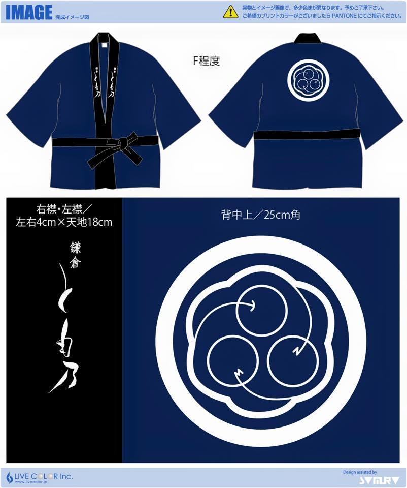 sozai20141218_2