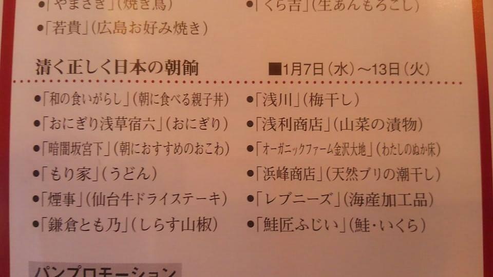 sozai20150107_1