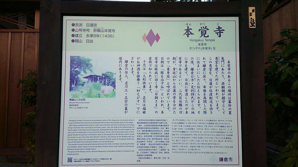 sozai20150109_2