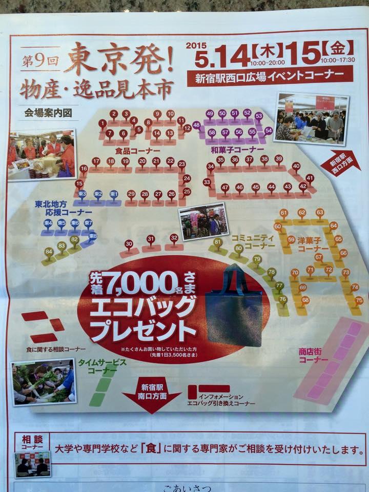 sozai20150510_3