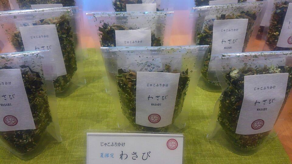 sozai20150728_2