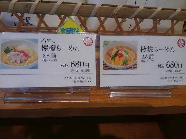 sozai20150827_2