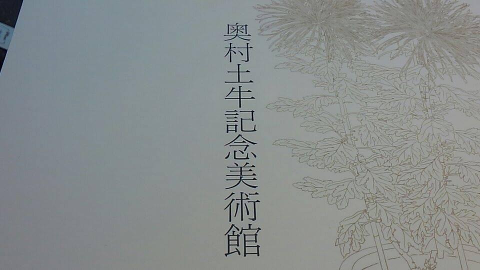 sozai20150925_2