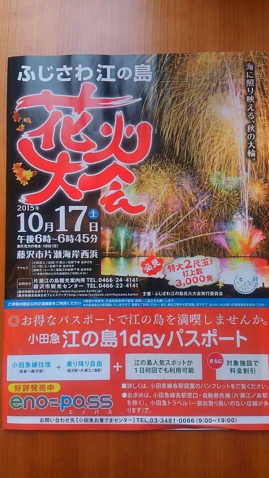 sozai20151016_1