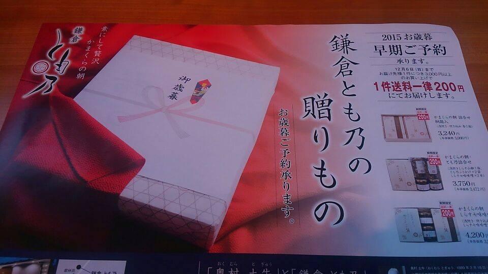 sozai20151121_2