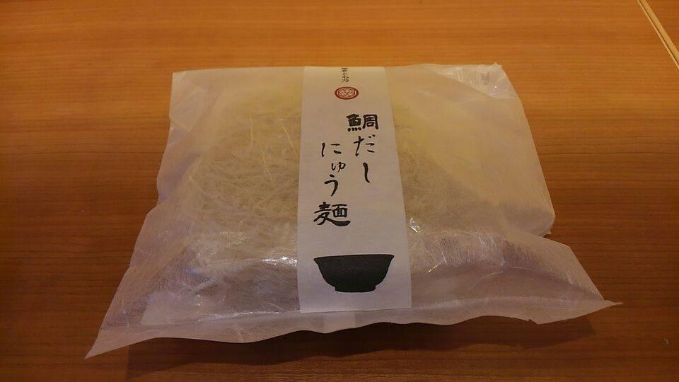 sozai20160120_1