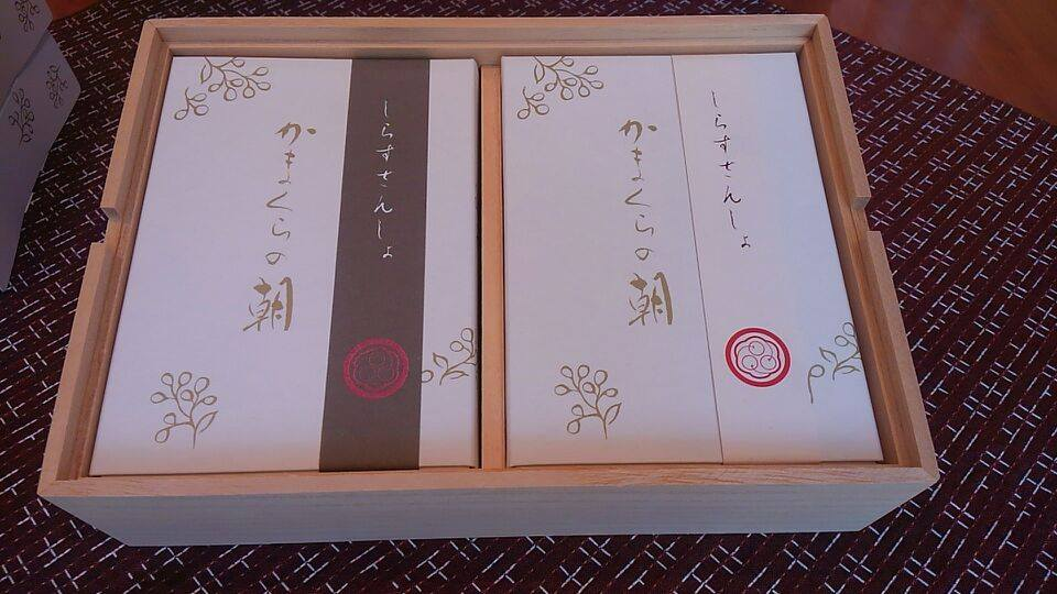 sozai20160203_2